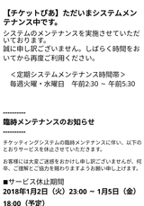 IMG_20171220_074623