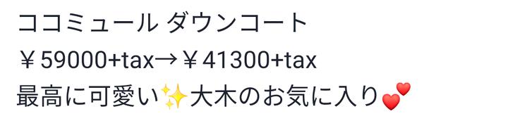 Screenshot_20200108-073310~2