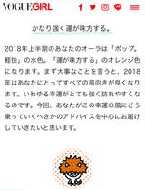 IMG_20171231_213653