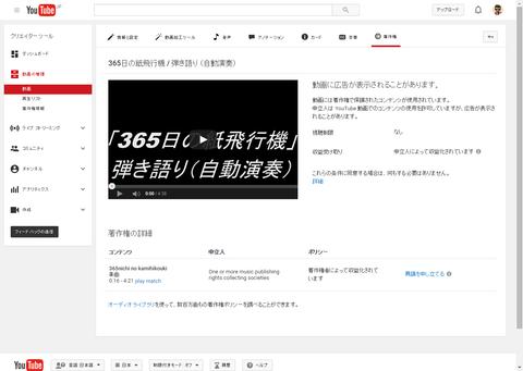 NHK-04