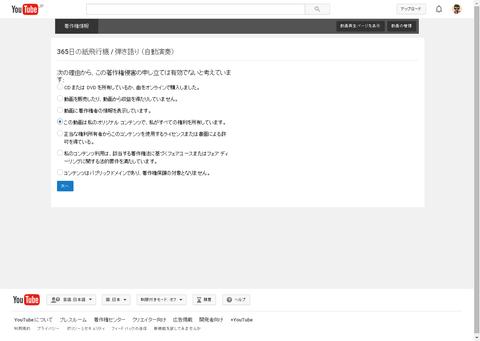 NHK-05
