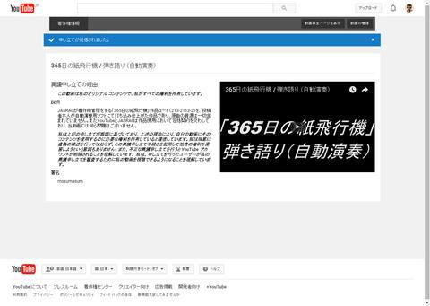 NHK-09