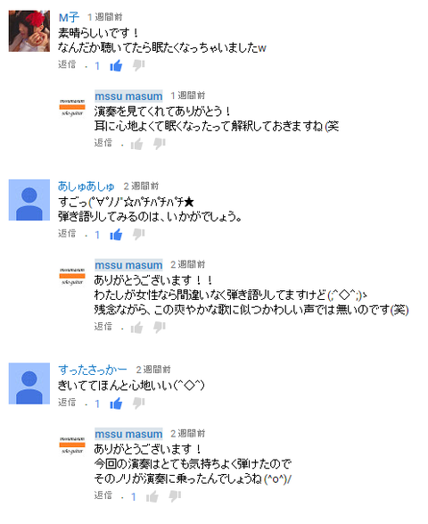 コメント   YouTube-2