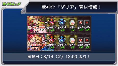 Screenshot_20180809-164841