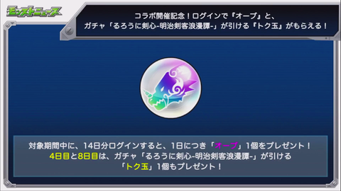 Screenshot_20180809-164558