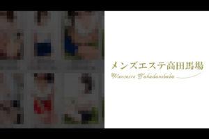 m-tdb_04_main_-300x200