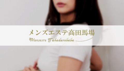 m-takadanobaba-01