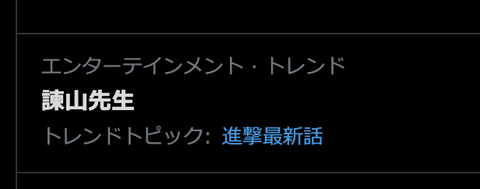 スクリーンショット 2021-03-09 2.12.45