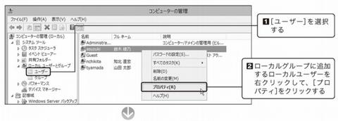 20161122163036