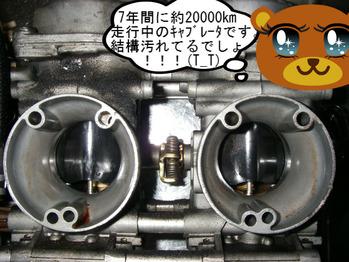 IMGP9272.JPG