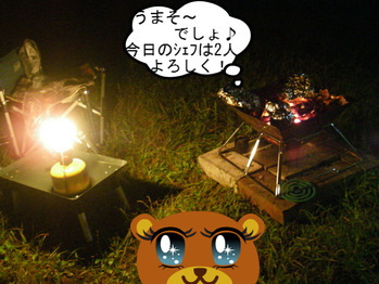 IMGP0093.JPG