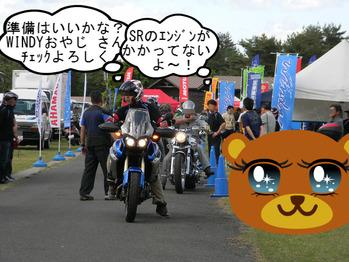 iwatesan 098.JPG