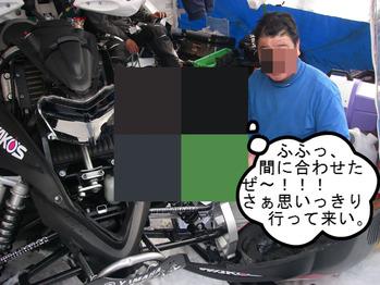 IMGP7281.JPG