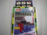 GEKI 1