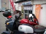 北海道ツー8
