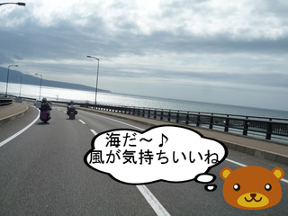 キャンプツー日本海