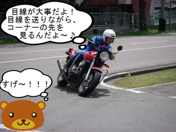 IMGP7659.JPG