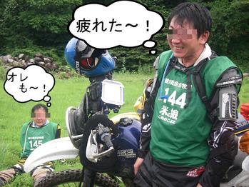 IMGP7970.JPG