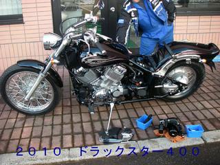 IMGP3559.JPG