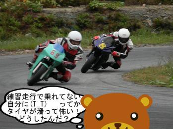 みうち 047 (10).JPG