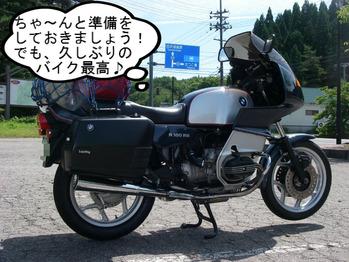IMGP6205.JPG