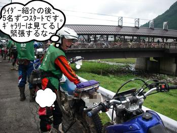 IMGP7988.JPG