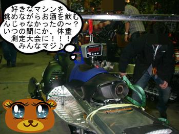 IMGP8680.JPG
