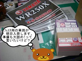 IMGP7825.JPG