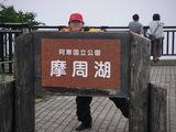 北海道ツー11