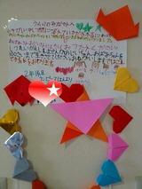rakugaki_20120718_0002