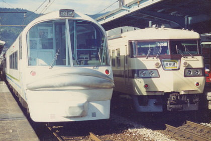 117x59_198909