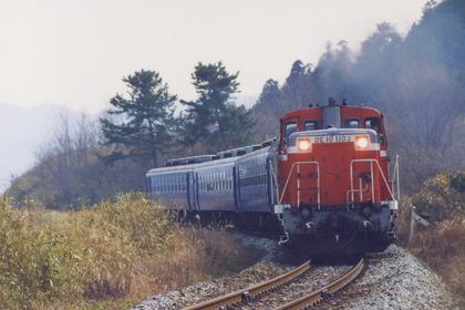 10x12_199202a9