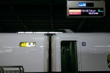 700_20170213b