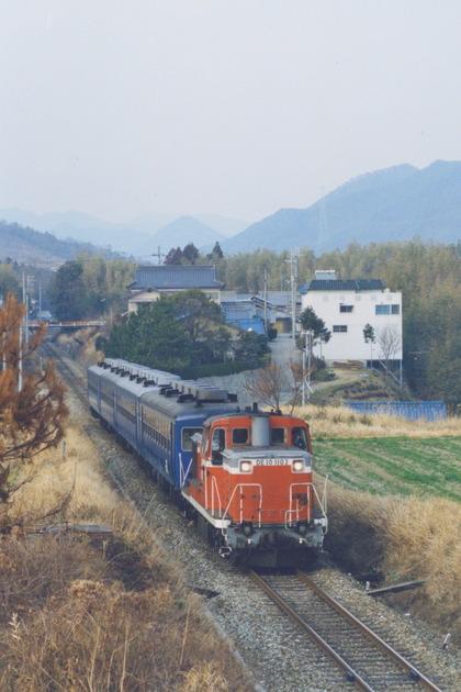10x12_199202a5