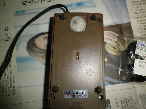 dc032014