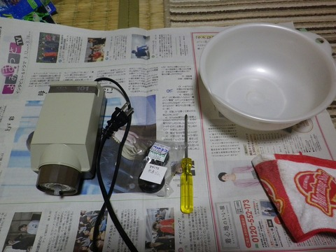dc032013