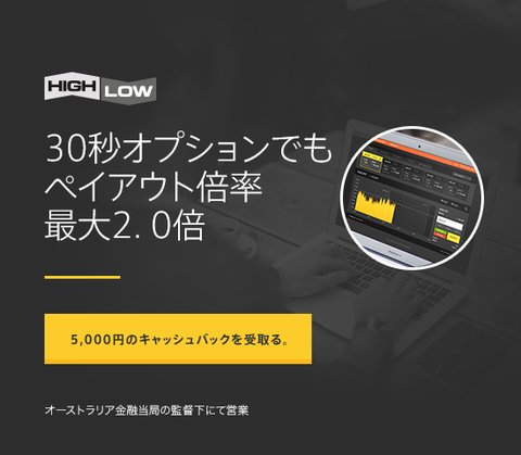 highlow-com