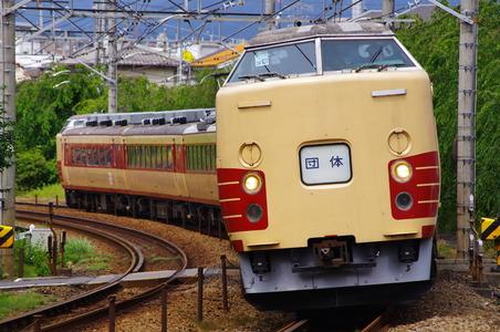 IMGP1908