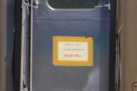 IMGP6344
