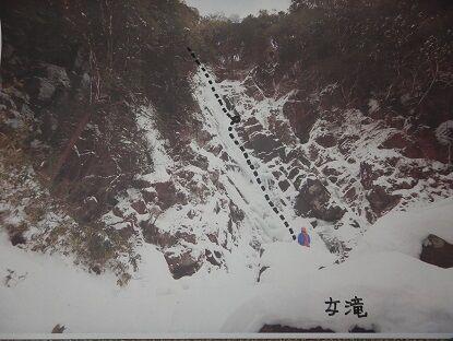 乙女ー11 女滝トポ