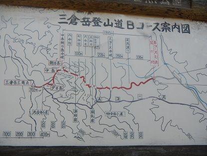 2-案内図