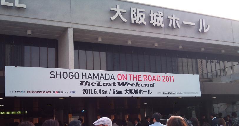 hamasyo1