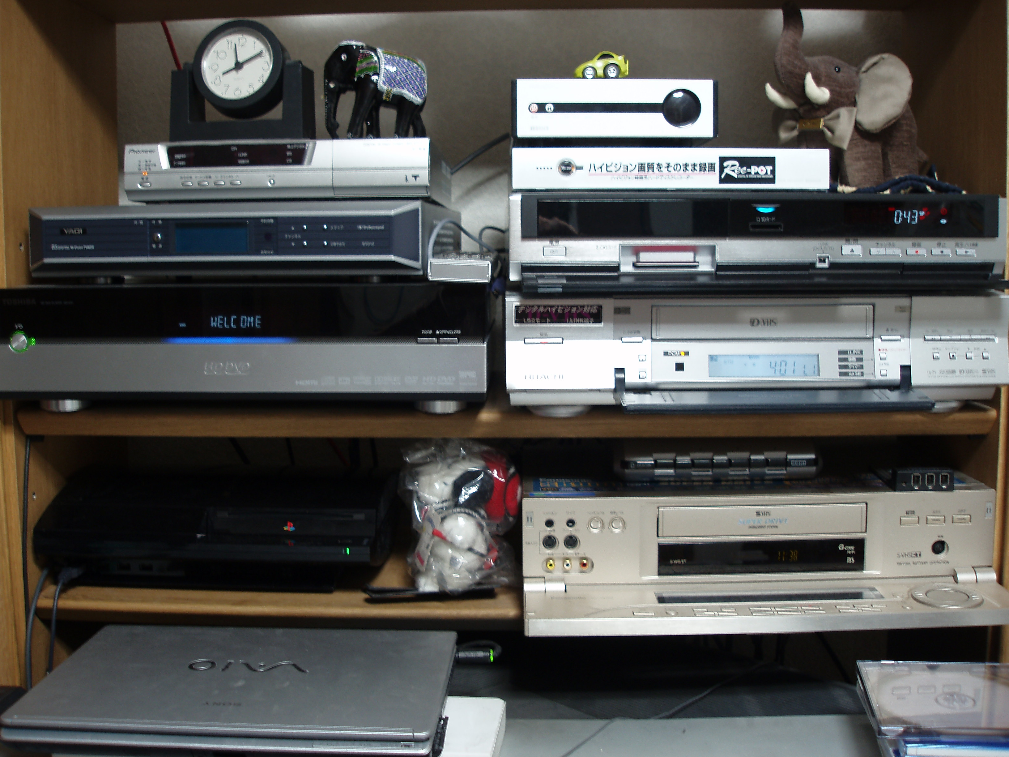 HDTV評価システム1
