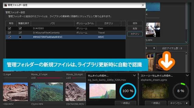 managed_folder