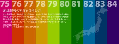 246425_434173729953055_1091582318_n
