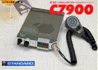 c7900