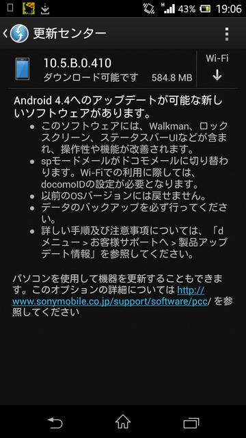 Screenshot_2014-09-11-19-06-16