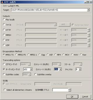 VLC 0.86f