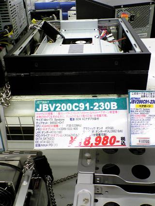 JETWAY JBV200C91-230