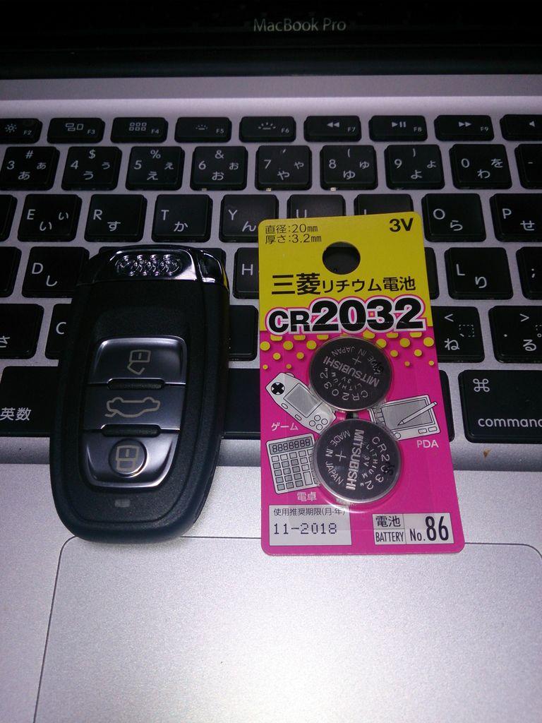 DSC_1024